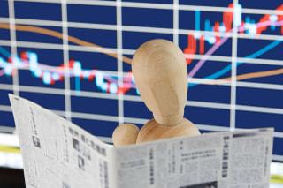 日経平均とは何かをわかりやすく解説!ETFと投資信託で日経平均株価へ投資しよう
