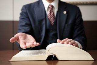 不動産の相続における遺留分侵害額請求のポイントを解説