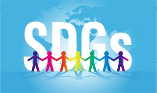 SDGsとは?より多く人が健康かつ幸せに暮らすため、世界を変革する持続可能な開発目標