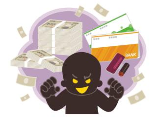投資詐欺の手口とは?具体的な事例と詐欺を疑うべきセリフ・注意点を解説