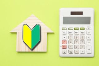 利回りだけの比較はNG!資産運用の比較ポイントと初心者向きの運用方法7選