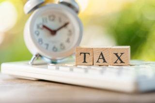 不動産投資で課される税金の種類と内容を解説