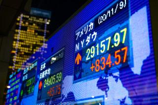 インデックス投資とは?仕組みやメリット・デメリットについて解説
