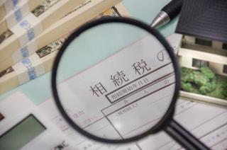 遺産が基礎控除以下なら相続税はかからない?相続税の計算方法を解説