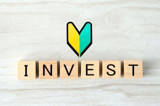 投資初心者は何から始めるのが正解?具体的なステップとおすすめ少額投資3つ